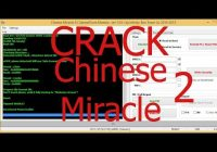 Chinese Miracle 2 Crack